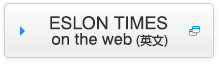 Eslon Times on the web(英文)